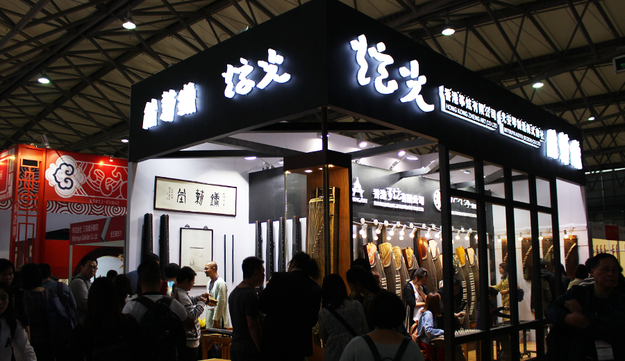 上海樂器展2016