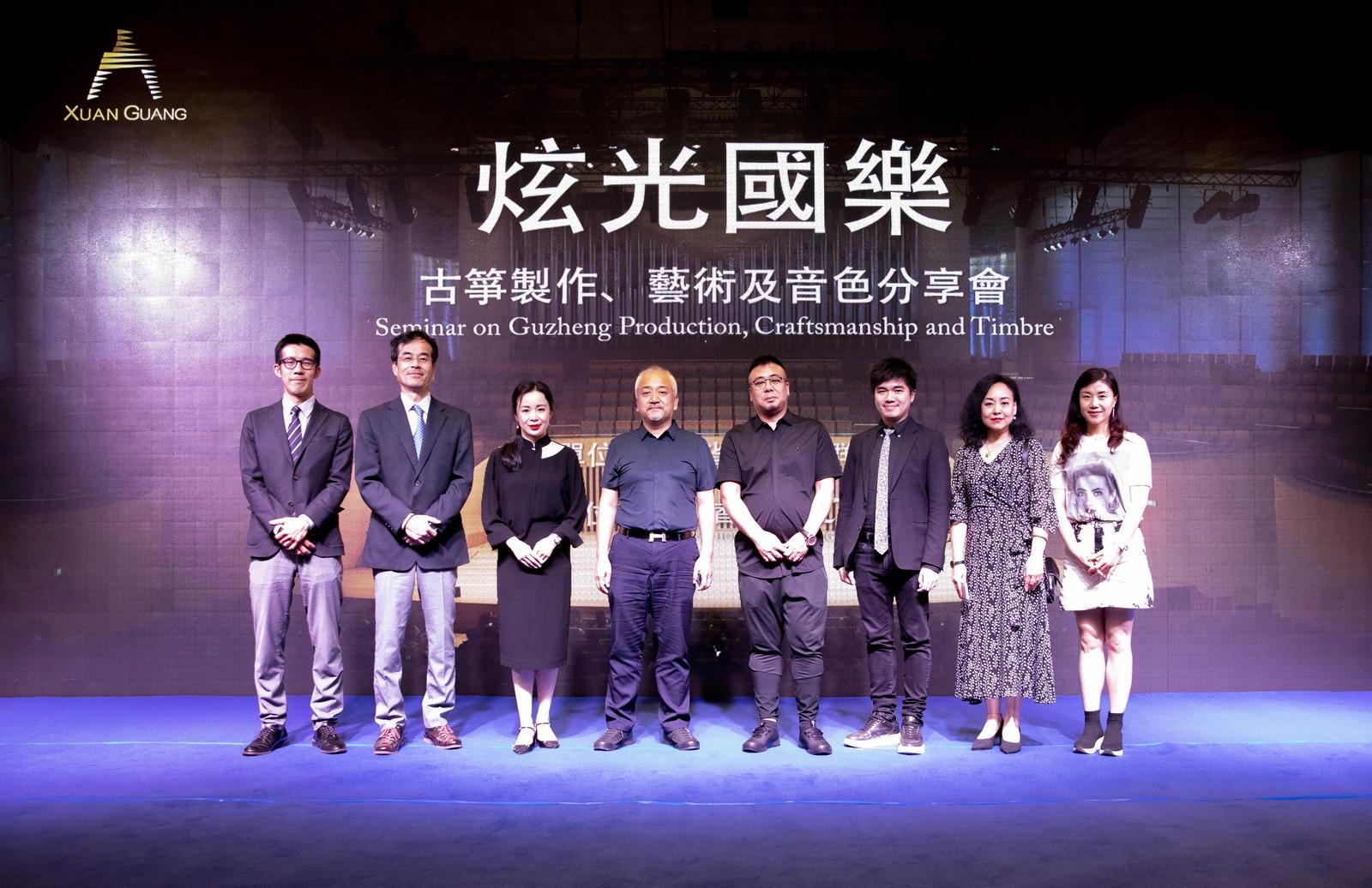 透過「炫光」愛上國樂|炫光國樂古箏製作、藝術及音色分享會河北站成功舉辦